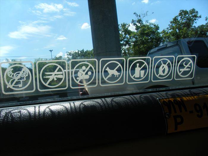 タクシー窓のピクトさん