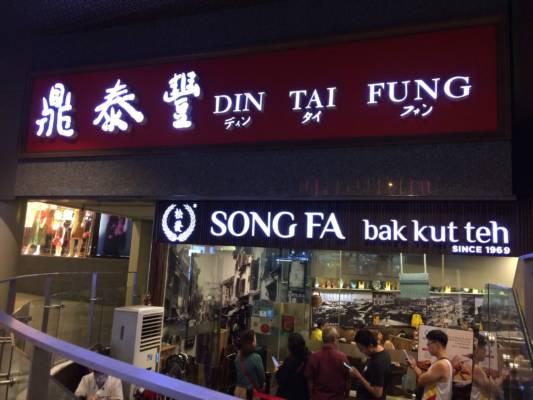 ソンファバクテー チャイナタウン店