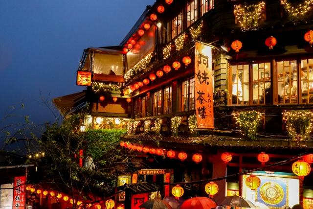 2. 台湾